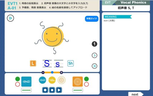 EngQ_Screen_EVT1_A-01_new