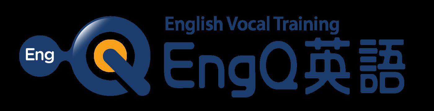 EngQ英語
